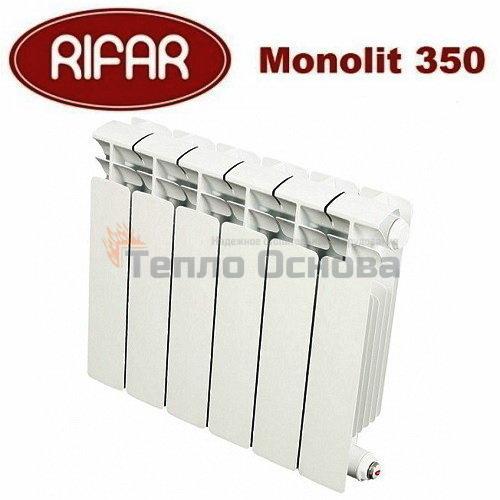 для начинающих радиаторы рифар монолит купить дешево цены предложения